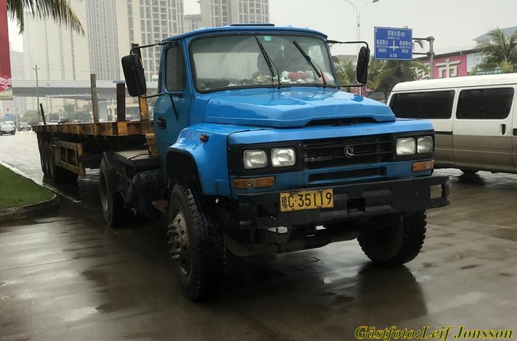 gfljc35119